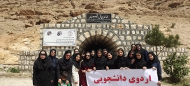 "Visiting the "" CHAAL NAKHJIR cave"" in outskirts of the city of Delijaan"