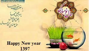 Happy New year 1397